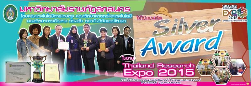 BN-EXPO-58-วิจัย-800x274